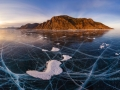 Russia, Lake Baikal