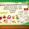 """TC ,,BAZAR"""": Sajam """"V Bazar crnogorskih proizvoda"""" u subotu i nedjelju"""