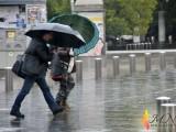 PROGNOZA: U subotu suvo, u nedjelju kiša, na sjeveru snijeg