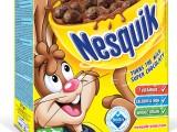 NESTLÉ: Super doručak za super heroje