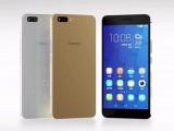 TEHNO: Predstavljen Huawei Honor 6 Plus (video)