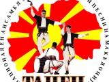 NAJAVA: Koncert makedonskog ansambla TANEC večeras u KIC-u