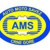 AMSCG: Dobri uslovi za vožnju