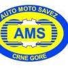 AMSCG: Periodična obustava saobraćaja na većini putnih pravaca