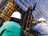 LOŠA ZAŠTITA NA RADU: Poslodavci kažnjeni sa 140.000 eura