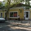 AKTUELNO: Zabrana saobraćaja u centru Podgorice