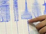 SRBIJA: Zemljotres u Kragujevcu