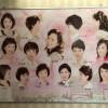 SJEVERNA KOREJA: Vlada propisala 15 prihvatljivih frizura za žene i muškarce