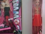 CRNA GORA: Pronađene još dvije opasne lutke na tržištu