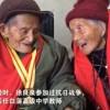 KINESKI PAR PROSLAVIO 80 GODINA BRAKA: Ovo je njihova priča