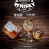 PODGORICA: Prvi sajam viskija u Crnoj Gori 24. i 25. februara u hotelu CentreVille