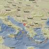 SEISMO: Tresle se Crna Gora, Albanija i Makedonija