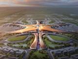 KINA: U Pekingu otvoren aerodrom sa najvećim terminalom na svijetu