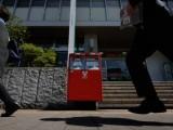 BAŠ GA JE MRZJELO DA IH DIJELI: Japanski poštar na sudu jer je u kući nađeno 24.000 pisama i pošiljki