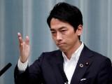 ŽELI DA POSTAVI PRIMJER: Japanski ministar uzima porodiljsko odsustvo