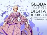 GLOBAL TALENTS DIGITAL: Prvi hibridni online modni događaj 10. i 11. juna