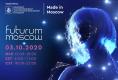 Pratite uživo modni događaj Futurum Moscow