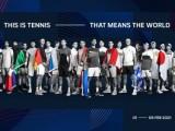ATP KUP: Đoković, Nadal, Tim i Medvedev otvaraju tenisku sezonu