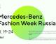 MBFW RUSSIA POČINJE SJUTRA: Nove kolekcije, video igrice i interaktivna digitalna platfoma