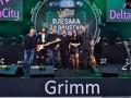 """NIKŠIĆKO ROCKS: PJESMA ZA DRUŠTVO: Pogledajte koncert grupe ,,Grimm"""" (video)"""
